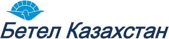 БЕТЕЛ КЗ Logo